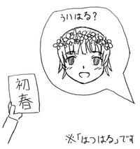 Uiharu1