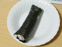 Ehoumaki1