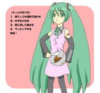 Valentine_miku1