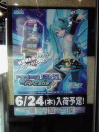 Miku_arcade2